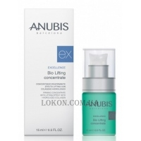 ANUBIS Excellence Bio-Lifting Concentrate - Концентрат био-лифтинг с морским планктоном