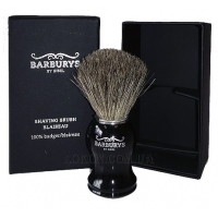 "BARBURYS Shaving Brush ""Grey Silhouette"" - Кисть для бритья ""Grey Silhouette"""
