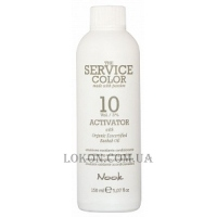 MAXIMA NOOK the Service Color Activator 10 Vol 3% - Окислитель 3%