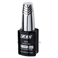 ZO Soak-off LED UV Top Coat No Cleaner - Верхнее покрытие