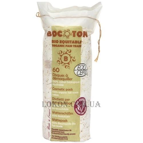 bocoton hydra round cosmetic pads