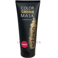 ARTEGO Color Shine Mask Cherry - Маска