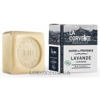 LA CORVETTE Provence Soap Natural Lavender - Органическое мыло