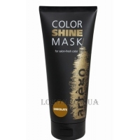 ARTEGO Color Shine Mask Chocolate - Маска