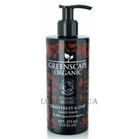 GREENSCAPE ORGANIC Hand Wash Grapefruit and Lime - Жидкое мыло
