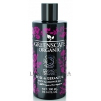 GREENSCAPE ORGANIC Bath and Shower Gel Rose & Geranium - Гель для душа и ванны