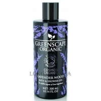 GREENSCAPE ORGANIC Bath and Shower Gel Lavender Wood - Гель для душа и ванны