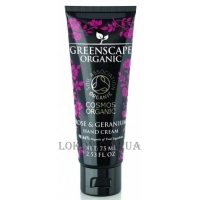 GREENSCAPE ORGANIC Hand Cream Rose & Geranium - Крем для рук