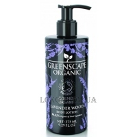 GREENSCAPE ORGANIC Body Lotion Lavender Wood - Лосьон для тела