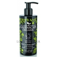 GREENSCAPE ORGANIC Body Lotion Mint & Bergamot - Лосьон для тела