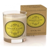 NATURALLY EUROPEAN Luxury Scented Candle Ginger and Lime - Ароматическая свеча