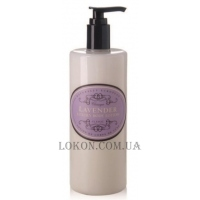 NATURALLY EUROPEAN Body Lotion Lavender - Лосьон для тела