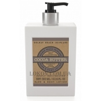 DELRAY BEACH Cocoa Butter Hand & Body Lotion - Лосьон для тела и рук