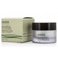 AHAVA Beauty Before Age Uplifting Night Cream For Face, Neck & Decollete - Лифтинговый ночной крем