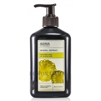 AHAVA Mineral Botanic Body Lotion Pineapple and White Peach - Нежное молочко для тела