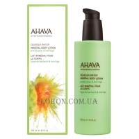 AHAVA Deadsea Water Mineral Body Lotion Prickly Pear & Moringa - Минеральный лосьон для тела