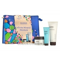 AHAVA Kit Infinite Mineral Moisture Holiday - Набор