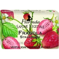 FLORINDA Vegetal Soap Strawberry - Натуральное мыло