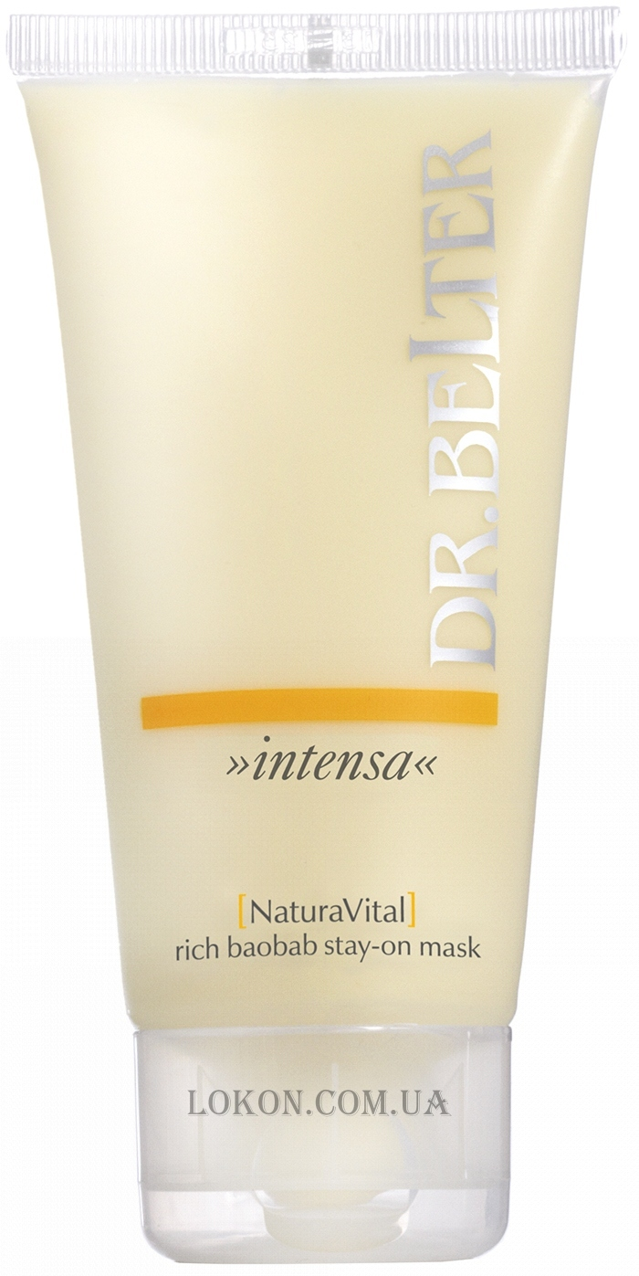 DR.BELTER Intensa Naturavital Rich Baobab Stay-On Mask - Витаминизирующая маска