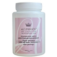 ALGINMASK Peel Off Mask Recovers After Peeling - Альгинатная маска