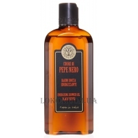 ERBARIO TOSCANO Black Pepper Shower Bath - Мужской гель для душа