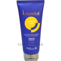 HELEN SEWARD Kapetil Colour Illuminating Colouring Mask Blond - Тонирующая маска