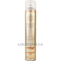 GREEN LIGHT Luxury Look Misty Hair Spray - Вуалевый лак-спрей