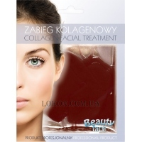 BEAUTY FACE Collagen Hydrogel Mask Chocolate - Коллагеновая маска