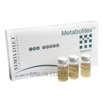 SIMILDIET Metabolites Ion - Липолитик (флакон)