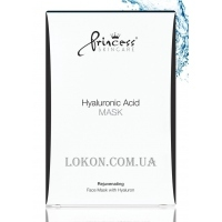 PRINCESS Face Mask with Hyaluronic Acid - Маска для лица с гиалуроновой кислотой