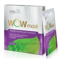 HYALUAL Wow Mask - Гидрогелевая маска для лица