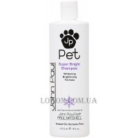 JOHN PAUL PET Super Bright Shampoo - Шампунь