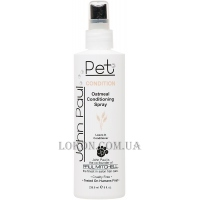 JOHN PAUL PET Outmeal Conditioning Spray - Спрей-кондиционер с экстрактом овса