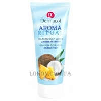 DERMACOL Aroma Ritual Body Lotion Caribbean Dream - Молочко для тела