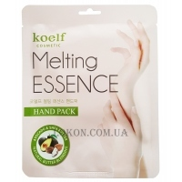 KOELF Melting Essence Hand Pack - Маска для рук