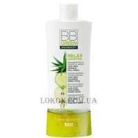 BB GREEN Relax Cocktail Delicate Soothing Intimate Cleanser - Деликатное средство для интимной гигиены
