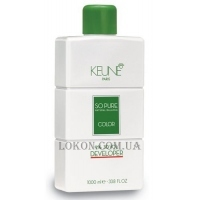 KEUNE So Pure Color Developer 30 vol - Окислитель 9%