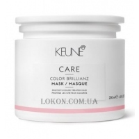 KEUNE Care Line Color Brilianz Treatment - Маска