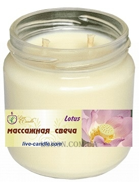 LIVE CANDLE Massage Candle Lotus - Массажная свеча