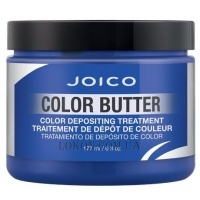 JOICO Color Butter Blue - Тонирующая маска