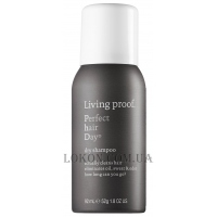 LIVING PROOF Perfect hair Day Dry Shampoo - Сухой шампунь
