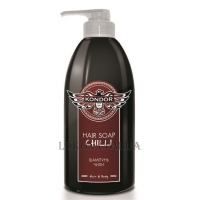 KONDOR Hair Soap Chilli - Шампунь