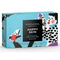 MÁDARA Happy Skin Whipped Snow Soap - Мыло для тела и рук