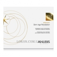 ANUBIS Effectivity Professional Facial Treatment Effectivity Skin Age Revelation - Профессиональный набор