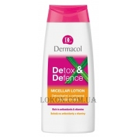DERMACOL Detox & Defence Micellar Lotion - Мицеллярная вода