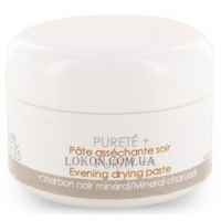 L'ATELIER des DELICES Purity+ Evening Drying Paste - Очищающая паста для лица