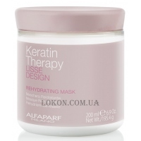 ALFAPARF Lisse Design Keratin Therapy Rehydrating Mask - Регидрирующая маска
