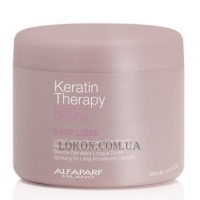 ALFAPARF Lisse Design Keratin Therapy Long Lasting Discipline Conditioner - Кондиционер для длинных волос