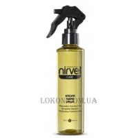 NIRVEL Argan Shine Spray - Спрей-блеск на основе арганового масла