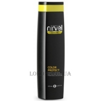 NIRVEL Color Protect Shampoo Golden - Тонирующий шампунь